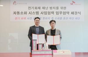 왼쪽부터 FireKim 김병열 대표와 SK텔레콤 최낙훈 Industrial Data 사업 유닛장이 업무 협약을 체결하고 기념촬영을 하고 있다