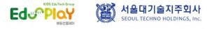 에듀앤플레이가 서울대학교 기술지주로부터 투자를 유치했다
