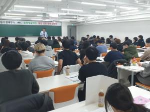송파청솔학원이 윈터스쿨 제30기를 모집하고 예비고 1·2·3 등록생을 위한 특전을 제공한다