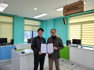 아이오테드가 춘천교육대학교 소프트웨어 미래채움사업단과 MOU를 체결했다