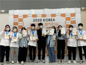 신구대학교 호텔외식F&B과 학생들이 2020 KOREA 월드푸드 챔피언십에 참가해 수상했다