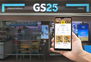 GS25가 카카오톡 주문하기를 통해 5000개 매장에서 배달서비스를 본격적으로 전개한다