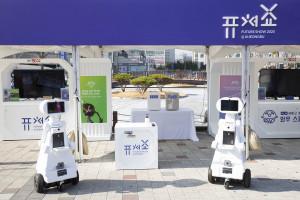 퓨처쇼2020 부스와 자율주행 방역 로봇