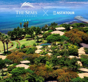 아스타투어가 제주 중문단지에 있는 국내 최초 5성급 전통 호텔 제주 씨에스 호텔앤리조트와 판매 협약을 체결했다