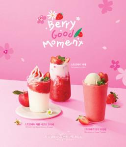 투썸플레이스가 출시하는 시즌 한정 딸기 음료 3종