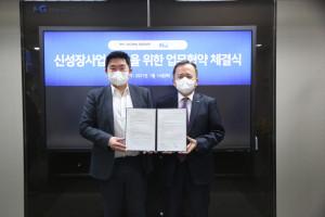 왼쪽부터 요즈마그룹 아시아 총괄 이원재 대표, 한미글로벌 이상호 사장이 업무협약을 체결하고 기념촬영을 하고 있다