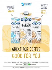 커피앤칵테일(CNC)이 유럽 1위 식물성 음료 브랜드인 알프로(Alpro) 제품을 국내 시장에 처음 선보인다
