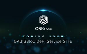 OSB CAMP DeFi service SITE