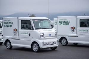 롯데슈퍼 전기차 배송 차량 새 디자인