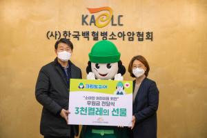 왼쪽부터 크린토피아 신우창 이사, 한국백혈병소아암협회 허인영 사무총장이 기념 촬영을 하고 있다