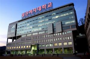 성신여자대학교 평생교육원 전경