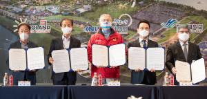 레고랜드 코리아 리조트가 강원도, 춘천시 및 지역대학과 인력양성 및 채용에 대한 업무 협약을 체결했다