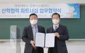 왼쪽부터 한화시스템 이수재 연구개발본부장과 아주대학교 오영태 산학부총장이 업무 협약을 체결했다