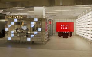 번개장터가 국내 최대 한정판 스니커즈 컬렉션 BGZT Lab을 오픈한다