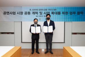 왼쪽부터 김병진 KT 미디어 플랫폼사업본부 김병진 상무과 김석환 예스24 대표가 예스24 본사에서 업무협약 체결식에 참석해 기념촬영을 하고 있다
