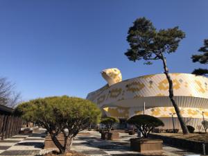 함평자연생태공원 전경(사진제공: 함평자연생태공원)