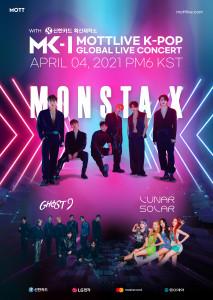 신한카드가 확신제작소 개관을 기념해 K-POP 아이돌 글로벌 비대면 콘서트를 개최한다