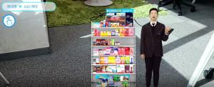 GS25 e룸 앱 내에서 카테고리 MD가 진열 방법과 상품을 설명하고 있다