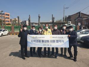 금천구시설관리공단이 별빛남문시장과 지역경제 활성화 지원을 위한 협약을 맺었다