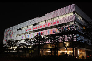 GC녹십자가 '세계 혈우인의 날'을 알리는 행사에 동참했다