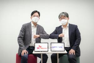 왼쪽부터 김윤 SKT CTO와 박웅양 지니너스 대표가 유전체 분석 AI 알고리즘 개발 및 신약 타겟 발굴을 위한 업무 협약을 맺었다