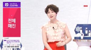 스위스클리니컬(SWISSCLINICAL) 아이 컨투어가 CJ 온스타일 홈쇼핑 첫 론칭 방송인 '동지현의 동가게'에서 전량 조기 매진을 기록했다