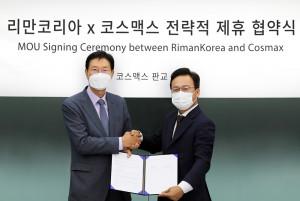 왼쪽부터 코스맥스 심상배 대표이사, 리만코리아 김경중 대표이사가 전략적 업무 제휴 협약을 체결한 뒤 기념 촬영을 하고 있다