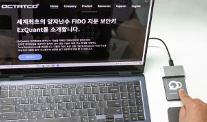 SK텔레콤이 IDQ, 옥타코와 함께 출시한 지문인식 양자보안 카드키