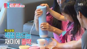 김성은, 정조국 부부가 'SBS 동상이몽2 - 너는 내 운명'에서 흥국에프엔비의 '홈메이드 눈꽃빙수'를 소개했다
