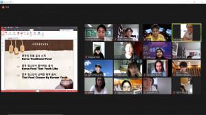 시립보라매청소년센터가 주관하는 '2021 서울-방콕 청소년 온라인 문화교류 프로그램 ON:COOK'이 진행된다
