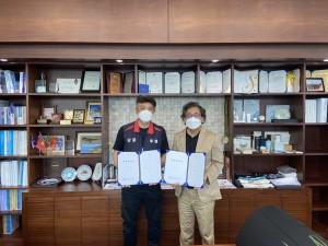 국립해양생물자원관이 2021년 노사 단체협약을 체결했다