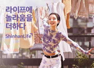 신한라이프 '로지' 광고가 유튜브 1000만 뷰를 돌파했다