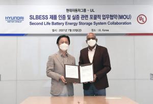 왼쪽부터 현대차그룹 이노베이션담당 지영조 사장, UL 커머셜 총괄 사지브 제수다스 사장이 'SLBESS 제품 인증 및 실증 관련 포괄적 업무협약'을 체결하고 있다