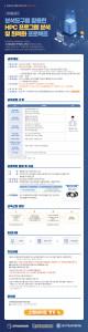 한국컴퓨팅산업협회 '분석도구를 활용한 HPC 프로그램 분석 및 최적화 프로젝트' 안내 포스터