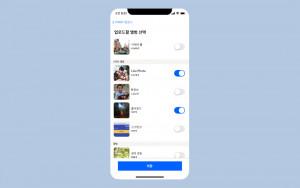 드롭박스가 개발한 드롭박스 카메라 업로드 앨범 인터페이스