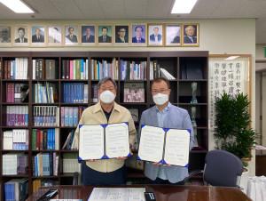 용인시청소년미래재단이 용인시청소년수련원, 용인문화원과 업무협약을 진행했다