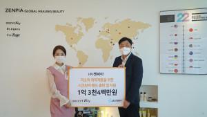 왼쪽부터 젠피아 김예림 이사, 글로벌쉐어 안만철 팀장