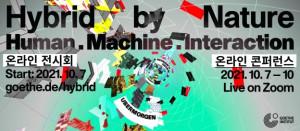 'Hybrid by Nature - Human. Machine. Interaction' 포스터 및 배너