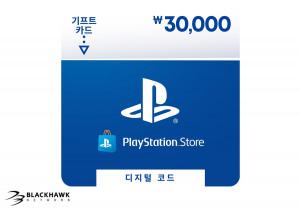 블랙호크네트워크코리아가 출시한 PS store 기프트 카드