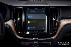 SK텔레콤이 출시한 자동차 전용 AI 플랫폼 누구 오토(NUGU auto)