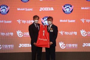 모빌코리아윤활유가 한국가스공사 페가수스 프로농구단을 공식 후원한다