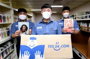 예스24가 해군사관학교 순항훈련전단에 도서를 기증했다