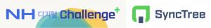 엔터플이 API 생성·관리 전문 솔루션 '싱크트리'로 'NH디지털Challenge+' 혁신 기업에 선정됐다