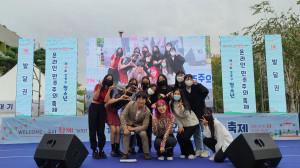 제4회 강동구 청소년 민주주의 축제 'WELCOME~우리 함께 가자!' 참가자들이 기념 촬영을 하고 있다