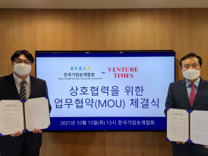 왼쪽부터 최용국 벤처타임즈 발행인과 한국가업승계협회 김봉수 회장이 업무협약 체결식 후 기념 촬영을 하고 있다