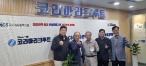 코리아리크루트 취업 사관 코스 교육 과정 교수진