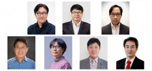 삼성미래기술육성사업 2021년 하반기 지원과제 선정 교수진