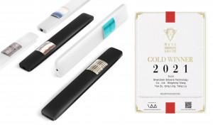 스무어 일회용 전자담배 TA15, 2021 뮤즈 디자인 어워드 수상