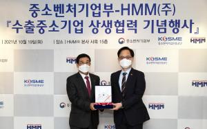 왼쪽부터 배재훈 HMM 대표이사와 강성천 중소벤처기업부 차관이 기념행사에서 기념 촬영을 하고 있다