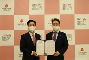 왼쪽부터 김상균 사랑의 열매 사무총장과 조윤성 GS리테일 사장이 협약식에서 기념 촬영을 하고 있다